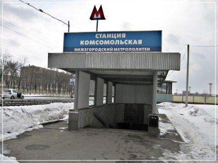 Нижегородский метрополитен