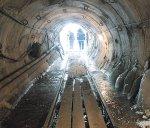 Подземный Ростов