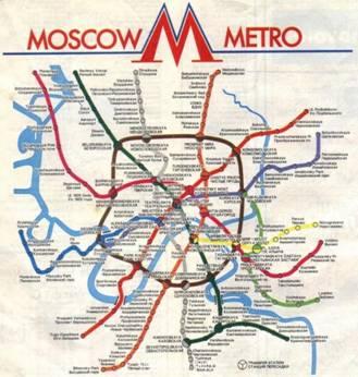 В вагонах московского метро