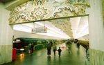 Киевский метрополитен. Куреневско - Красноармейская линия