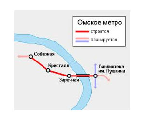 Омский метрополитен