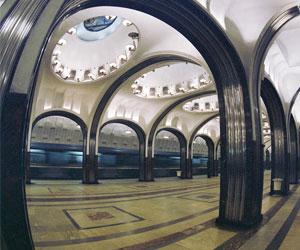 Московский метрополитен существует уже 80 лет!