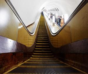 Новый вид мошенничества в Московском метро!
