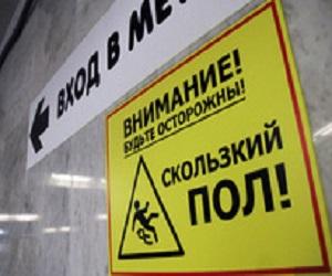 Как отмывали деньги в метро Екатеринбурга?